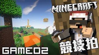 getlinkyoutube.com-MineCraft : 競技拍 Game 02 SkyRun