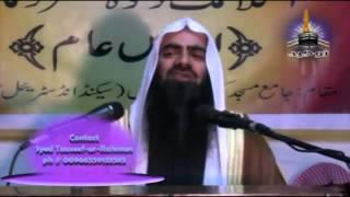 Maut Ki Yaad Sheikh Tauseef Ur Rehman