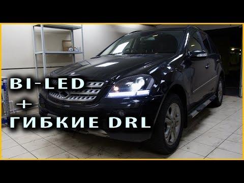 Mercedes ML W164 Bi-Led Lens 3,0 LG Inotek 5100k