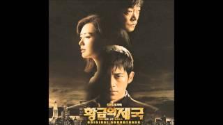 getlinkyoutube.com-Geoinui Jeoju