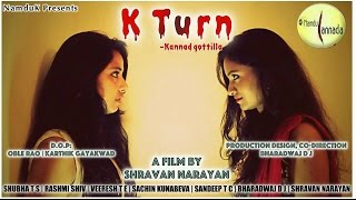 K Turn|Kannada Theatrical Troller| U turn Kannada Film Parody|Kannada Comedy|Kannada short film