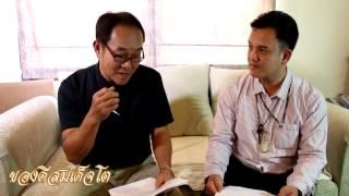 getlinkyoutube.com-ของดีสมเด็จโต: พระสมเด็จเกศไชโย ตอนที่ 1 โดย อ.ธีรยุทธ์ จงบุญญานุภาพ