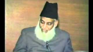 getlinkyoutube.com-13/25- Nazryati Refresher Course (Tanzeem e Islami) Lecture 10 By Dr. Israr Ahmed