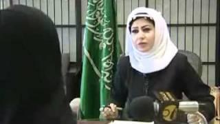 getlinkyoutube.com-لقاء الإعلامية ناهد أغا مع الأميرة البندري