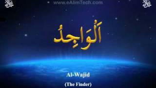 Asma Ul Husna (99 Names Of Allah)