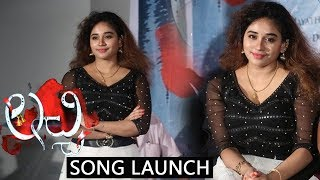 Lachhi Movie Song Launch | | Jayathi, Tejdilip, Tejaswini | Eeswar