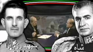 getlinkyoutube.com-MohammadReza Pahlavi, محمدرضاشاه پهلوي « ترور سپهبد رزم آرا »؛