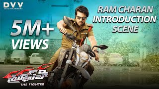 getlinkyoutube.com-Ram Charan Introduction Scene | Bruce Lee The Fighter Movie Action Scene | Rakul Preet | Thaman