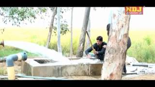getlinkyoutube.com-Top Haryanvi Folk Song.....Khet Me Duty.....Full HD Video......NDJ Music