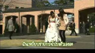 getlinkyoutube.com-[Thai sub] 49 Days EP1 [1/7]