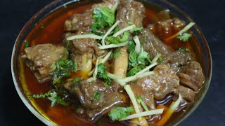 MUTTON PAYA   {goat trotters } how to make goat trotters easily