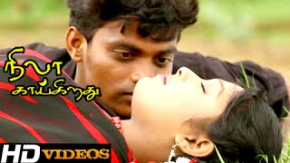 Thottu Seykiral....Tamil Movie Songs - Nila Kaigirathu [HD]