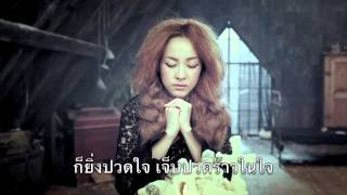 getlinkyoutube.com-2NE1 - It's Hurt Cover Thai Version by vivee