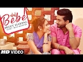 Bebe Preet Harpal Video Song Latest Punjabi Songs 2017 | Case