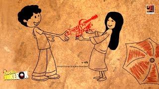 Bhalobashi Tomake 1 || ft  Bappa Mazumder, Shondhi , Joy Shahriar |  Full Album | Audio Jukebox width=
