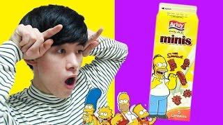 getlinkyoutube.com-심슨시리얼 Minis 우유에 호로록!! 그 맛은? Mini the Simpsons cereal 미니더심슨