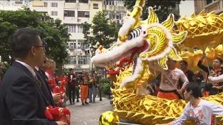 getlinkyoutube.com-Hong Kong Chinese Lunar New Year 2017 - Walk + Dagon Lion Dance @ Wanchai Lee Tung Avenue