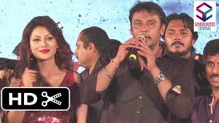 getlinkyoutube.com-'Mr. Airavata' Audio & Trailer Launch: Darshan On Stage