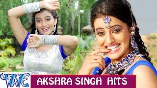 getlinkyoutube.com-Akshra Singh hits  - Video JukeBOX - Bhojpuri Hot Songs 2015 New