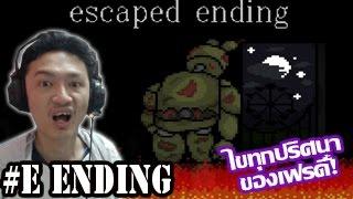 getlinkyoutube.com-Super Five Nights At Freddy's :- ด่วน! ไขทุกปริศนาของเกมส์เฟรดดี้! ;w; #Escape Ending
