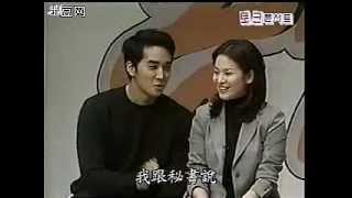 getlinkyoutube.com-Song Hye Kyo, So Ji Sub, Song Seung Hoon [Part 2]