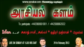 getlinkyoutube.com-Arasiyyal Kalam 24th Feb 2013