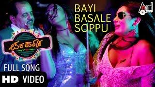 getlinkyoutube.com-Parapancha| Bayi Basale Soppu | Diganth, Ragini Dwivedi, Yogaraj Bhat | Kannada New Songs