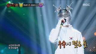 getlinkyoutube.com-[King of masked singer] 복면가왕 - 'fencing man' 2round - IF YOU 20160814