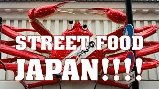 Takin' It To The Streets: Tokyo To Osaka (EP 1)