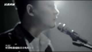 getlinkyoutube.com-【HD】曾一鳴-像瘋了一樣MV [Official Music Video]官方完整版