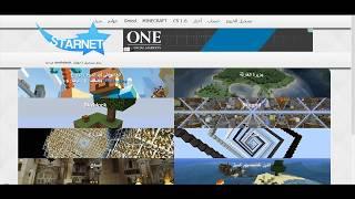 getlinkyoutube.com-استضافه ماين كرافت مجانيه للمكركه والاصليه  minecraft free host