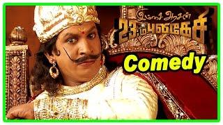 Imsai Arasan 23am Pulikesi Comedy Scenes  Imsai Arasan Full Movie Comedy   Vadivelu   Singamuthu