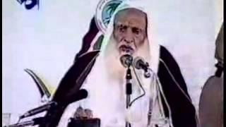 getlinkyoutube.com-محمد بن صالح العثيمين  كيفية مسح الأذنين