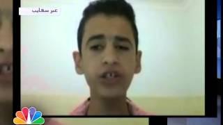getlinkyoutube.com-طفل فلسطيني يستطيع اختراق أي حساب فيس بوك في العالم