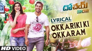 Dohchay 2nd Song Okkariki Okkaram Lyrical Song Video
