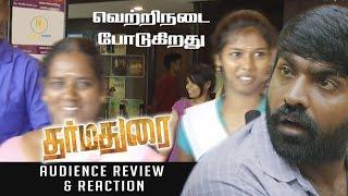 Dharmadurai Audience Review &  Reaction | Vijay Sethupathi, Tamannaah |- Namma trend