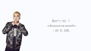 getlinkyoutube.com-MINO - 겁 (Fear) Feat. Taeyang  {lyrics Han|Rom|Eng}