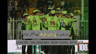 Lahore Qalandars New Songs PSL 2018| PSL 2018 songs | Lahore Qalandars Songs| Dama Dam Mast Qalandar