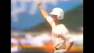 getlinkyoutube.com-1982年全国高校野球 早稲田実業の本塁打