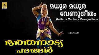 Madhura madhura Venugeetham - Bharathanatya Padangal by Kalamandalam Divya