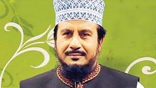 getlinkyoutube.com-হজ্জ  সম্পর্কে  বাঙালীদের  ভুল  ধারনা  মাওলানা  নুরুল  ইসলাম  ফারুকী