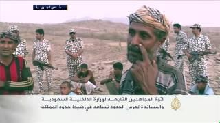 """getlinkyoutube.com-""""قوات المجاهدين"""" لمساندة حرس الحدود السعودي"""