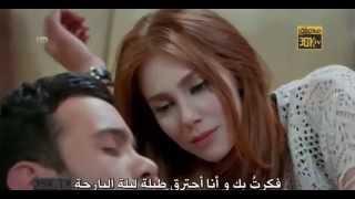 getlinkyoutube.com-omer & defne /عمر و دفنة من مسلسل حب للايجار _ قد الحب