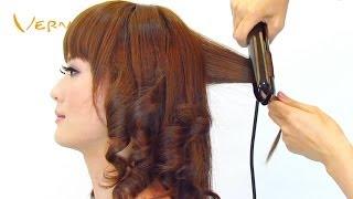 getlinkyoutube.com-【電棒捲教學】直捲髮兩用《韋恩沙龍頂級鈦合金二合一直髮器》Curling Iron使用教學.新娘秘書,髮型師推薦工具