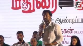 Madurai To Theni Movie Part 2 Audio Launch Video   Flixwood
