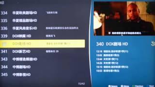 getlinkyoutube.com-MAIGE HD3 MOVIE DEMO part 3/9
