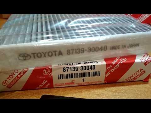 Оригинальный фильтр салона угольный Toyota Lexus 8713930040