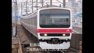 getlinkyoutube.com-JR舞浜駅 TDS15周年記念発車メロディー