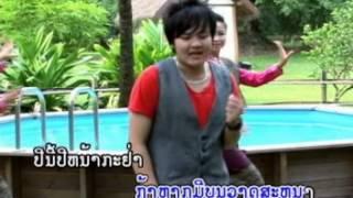 getlinkyoutube.com-ຖາມຂ່າວສາວໄຊຍະບູລີ Thaim khao sao xayyabuly /ສິດ ສາຍລຸ້ງ