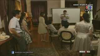 คุณชายรัชชานนท์ : สอบสวนชายพีร์